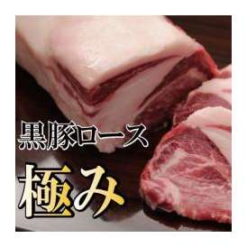黒豚ステーキ 特上ステーキ /黒豚極み/ 200g